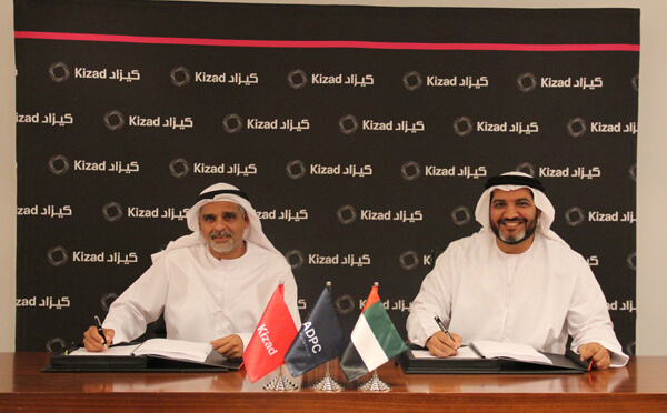 Kizad Makes Room for the region's first Silicon Metal