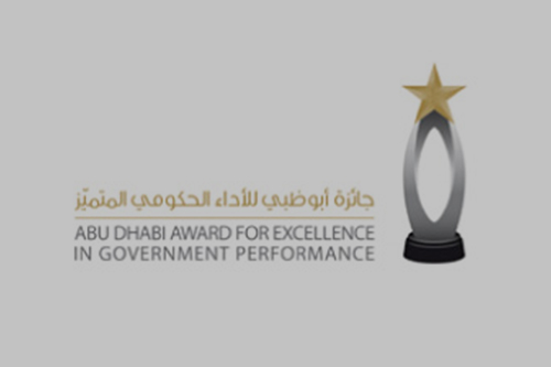 "Abu Dhabi Ports won the Abu Dhabi Government Excellence Award for ""Strategic Transformation Project/Team"""