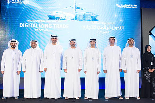 Inauguration of Maqta Gateway