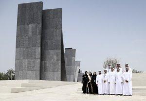 Abu-Dhabi-Ports-Wahat-Al-Karama-300x208