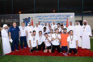 Abu Dhabi Ports Football Tournament Closes With ADNOC