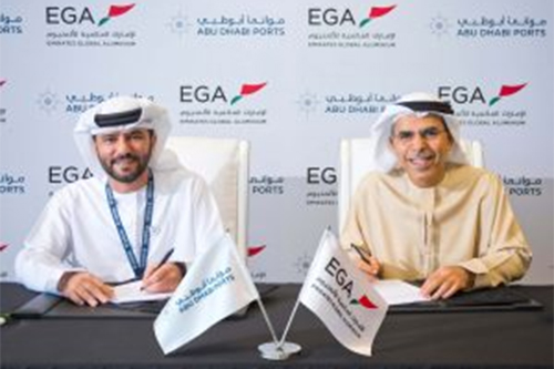 Agreement to import bauxite for EGA's alumina refinery at Khalifa Port using Capesize vessels