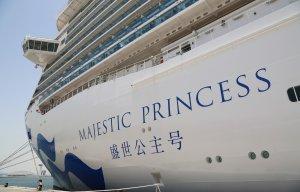 Majestic-Princess-at-Abu-Dhabi-Cruise-Terminal-1-300x192