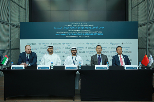 COSCO Deal – Khalifa Port to harbour the largest container freight station in the region