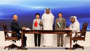 Captain-Mohamed-Juma-Al-Shamisi-CEO-of-Abu-Dhabi-Ports-and-Luo-Hua-General-Manager-of-Jiangsu-Province-Overseas-Cooperation-Investment-Company-Ltd.-sign-50-year-Musataha-agreement-300x174