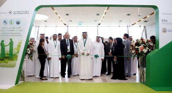 Abu-Dhabi-Ports-Sustainability-Week-Ribbon-Cutting