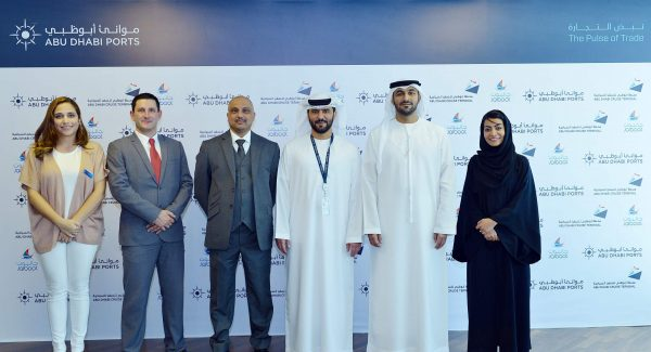 Abu-Dhabi-Ports-signs-with-Jalboot-Holdings-2