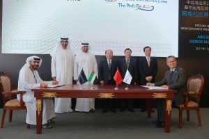 Abu Dhabi Ports and COSCO Shipping groundbreaking ceremony (1)