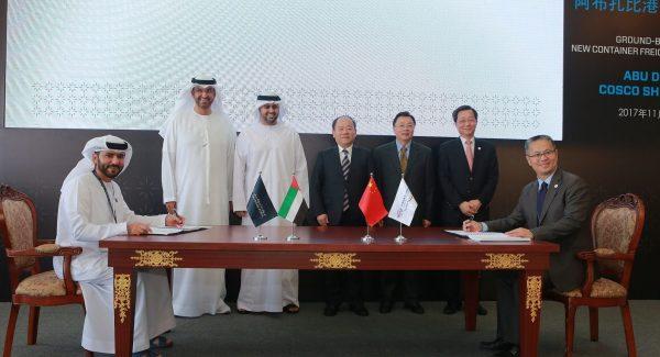 Abu-Dhabi-Ports-and-COSCO-Shipping-groundbreaking-ceremony-1