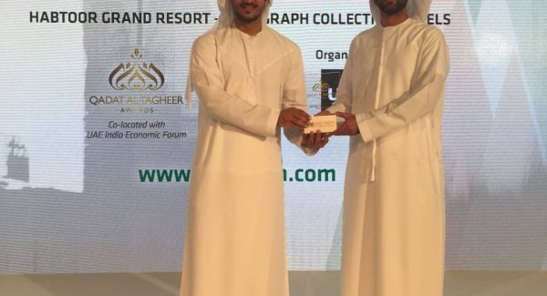 Adel-Al-Trade-Affairs-UAE-Minstry-of-Economy