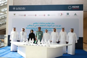 Eight government entities sign MoUs with Abu Dhabi Ports
