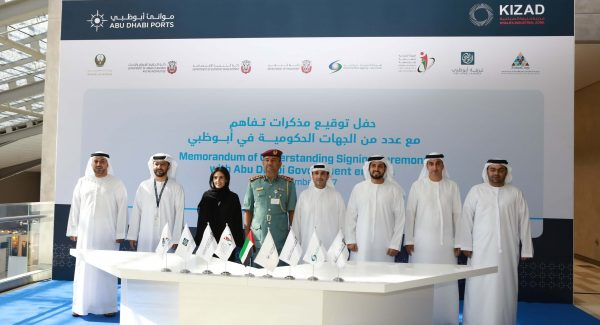 Eight-government-entities-sign-MoUs-with-Abu-Dhabi-Ports