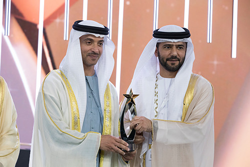 "Winner of ""Outstanding Entity in the Government of Abu Dhabi"" Award"