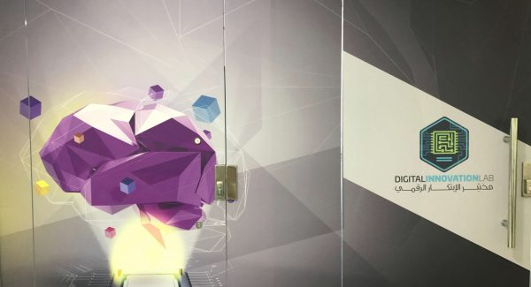 Abu Dhabi Ports inaugurates first Port Digital Innovation Lab in the region
