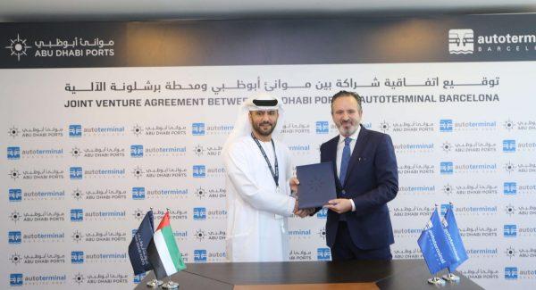 Autoterminal Finalizes a Strategic Alliance with Abu Dhabi Ports to Manage Car Terminal in Khalifa Port