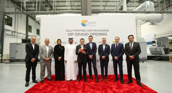"""Gulf Printing and Packaging, a subsidiary of Al Khat Packaging Co., one of the largest producers of printing and packaging materials in the GCC region, today officially inaugurated its new UAE base in Khalifa Industrial Zone of Abu Dhabi (KIZAD). With an investment of AED 100 million, the new facility is located in the heart of the Food & Packaging cluster in KIZAD and aims to employ over 200 people when it reaches its full capacity. The facility operates one of the most efficient printing and packaging equipment's in the world, such as Heidelberg, Bobst, Kohmann and other leader brands in the field. Gulf Printing and Packaging is the exclusive provider of all print carton materials for McDonald's in the GCC among other leading brands in the Middle East. As of this year, all the packaging used by McDonald's in the UAE and Oman will be printed by Gulf Printing and Packaging in KIZAD. McDonald's packaging operations are managed by HAVI, the global packaging supply chain arm for McDonald's. The facility will also produce folding paper packaging and printing products for other leading brands in the UAE, in addition to other markets both regionally and internationally including Saudi Arabia and South Africa. All export-import activities will be done via Abu Dhabi Ports' flagship port, Khalifa Port. The opening of Gulf Printing and Packaging was attended by senior executives of Abu Dhabi Ports and Gulf Printing and Packaging as well as a delegation from McDonald's and HAVI. During the event, the new brand identity of Gulf Printing and Packaging was also unveiled. Captain Mohamed Juma Al Shamisi, CEO of Abu Dhabi Ports, highlighted: """"We are proud that leading companies such as Gulf Printing and Packaging chose KIZAD as a home from which to expand their business. This is testimony that we are heading in the right direction. We are confident that KIZAD's strategic location and the services we provide will continue to facilitate the growth of Gulf Printing and Packaging and i"""