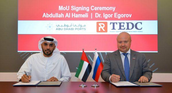 Abdulla-Al-Hameli-Abu-Dhabi-Ports-Dr.-Igor-Egorov-TEDC-1