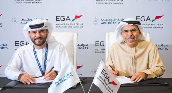 EGA-and-Abu-Dhabi-Ports-sign-MoU