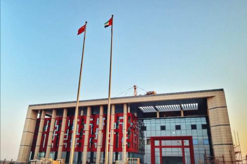 JOCIC introduces $1 Billion investment in Abu Dhabi Ports' Free Zone – Khalifa Port FTZ