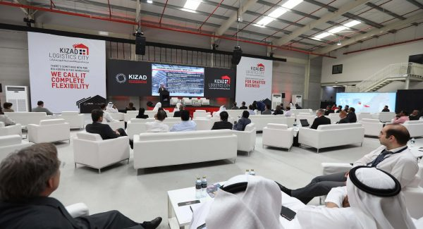 """KIZAD launches first """"on-demand"""" warehouse offering in the Middle East"""