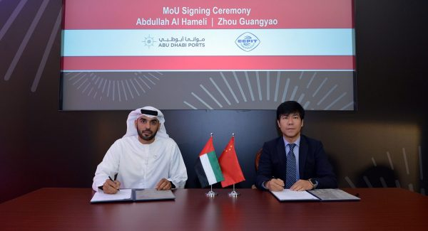 Abu Dhabi Ports signs agreement with the China Council for the Promotion of International Trade