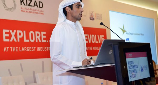 Fahad-Al-Ahbabi-Director-–-Foreign-Direct-Investment-Abu-Dhabi-Investment-Office-The-Department-of-Economic-Development-Abu-Dhabi-DED