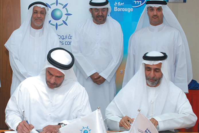 MOU signed with Borouge to provide port services at Khalifa Port