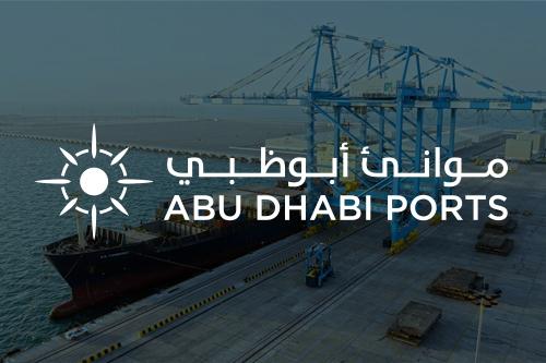 Abu Dhabi Ports hosts the 2nd Maritime Standard Ship Finance