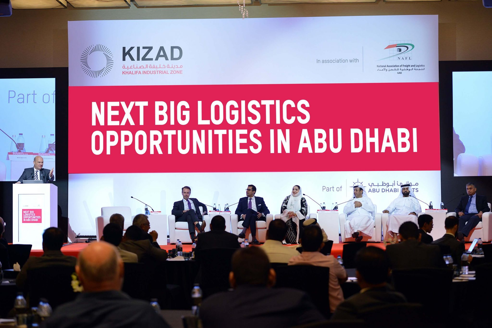 KIZAD highlights array of logistics solutions that are key to