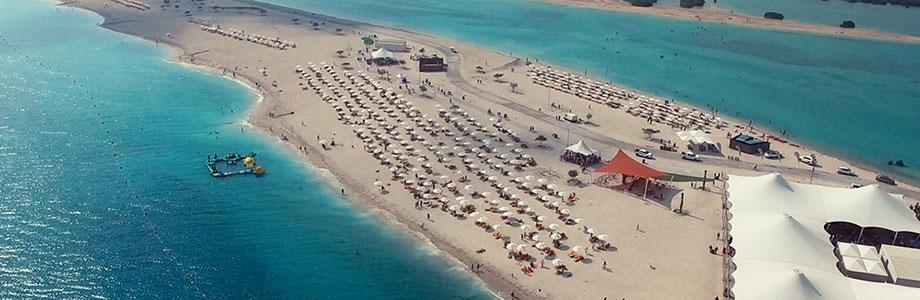 شاطىء جزيرة صير بني ياس للسفن السياحية موانئ ابوظبي