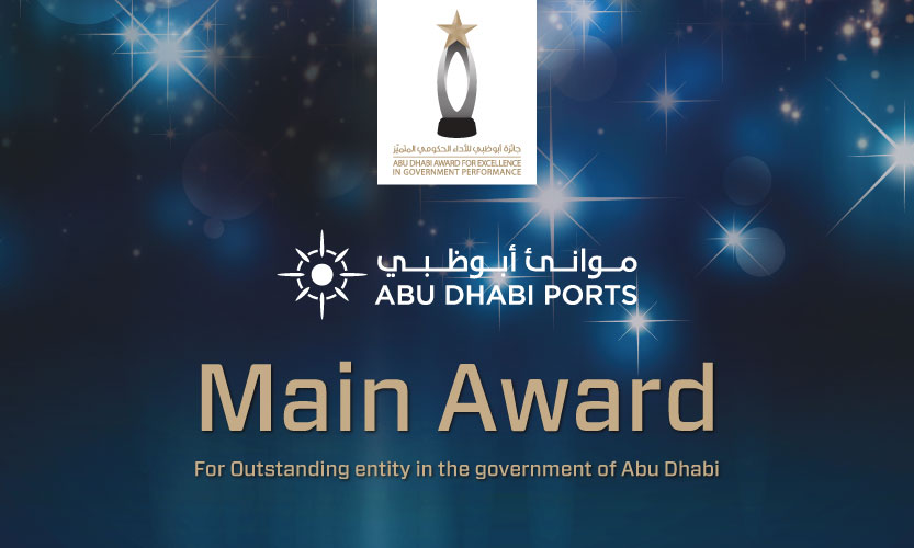 Abu Dhabi Ports | Integrating Industrial and Logistics