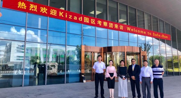KIZAD an Abu Dhabi Ports company boosts trade ties with China during Jiangsu Provinces Investment Promotion Conference 2