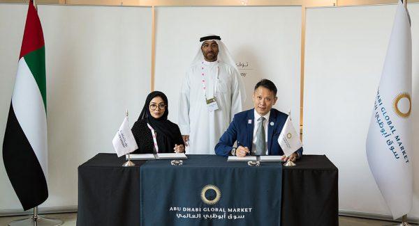 Maqta-Gateway-and-Abu-Dhabi-Global-Market-during-signing-ceremony-1