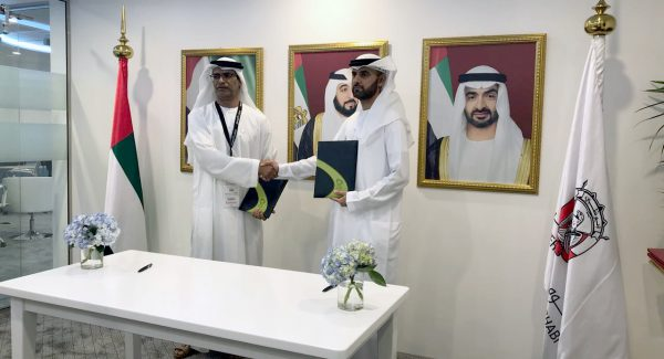 Abu Dhabi Ports and Etisalat announce agreement at GITEX to harness telecoms technology