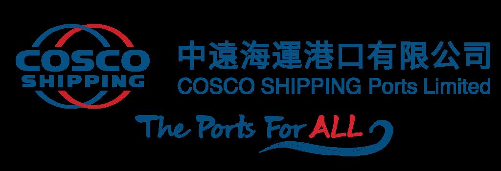 CSP Abu Dhabi Port Container Terminal (COSCO) | Abu Dhabi Ports