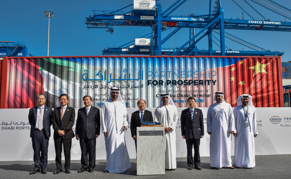 COSCO SHIPPING Ports Partners with Abu Dhabi Ports to Create