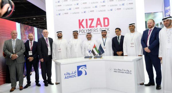 إطلاق مجمع اللدائن البلاستيكية بمدينة خليفة الصناعية