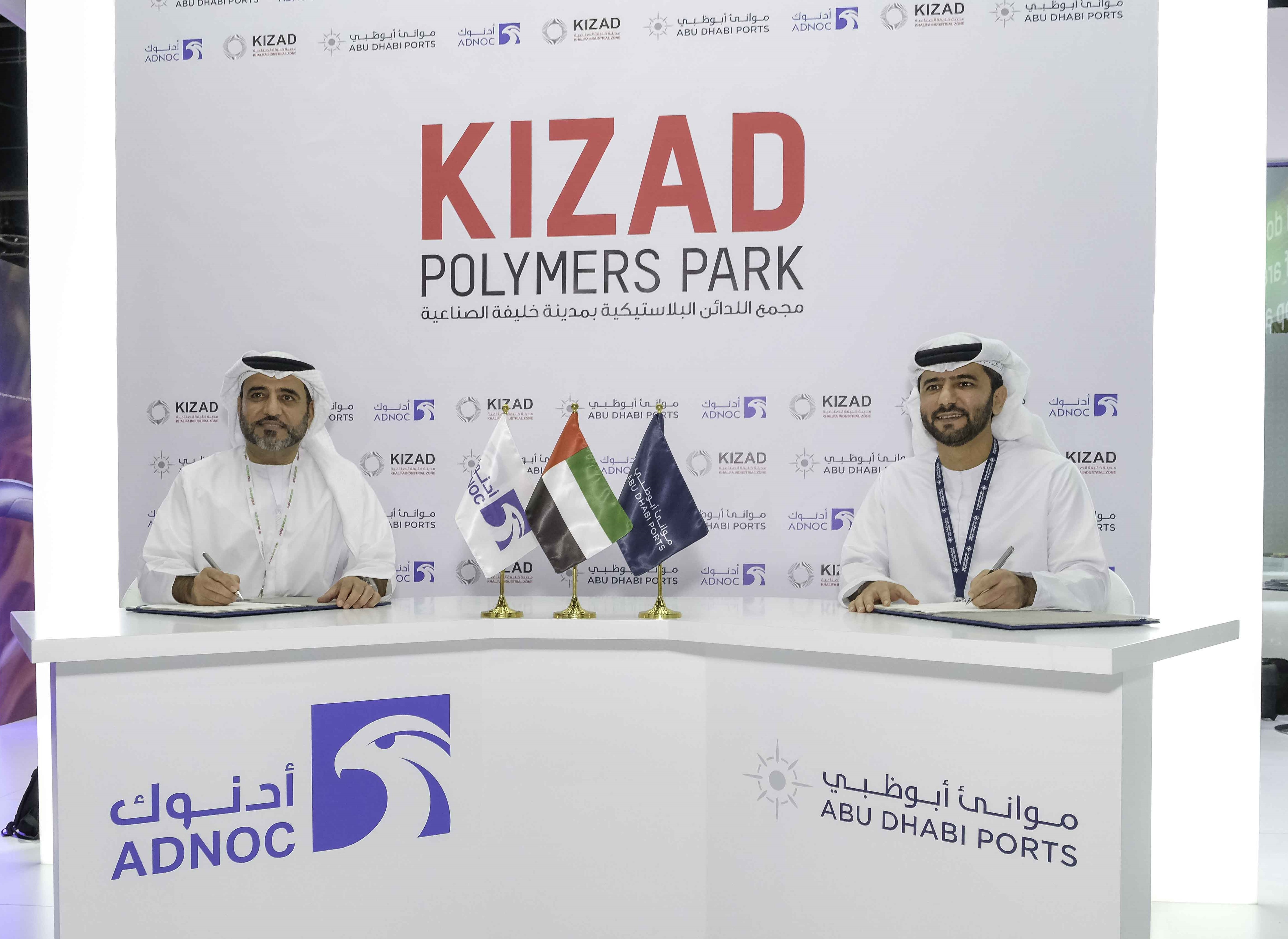 KIZAD launches Polymers Park to capitalise on USD 500 million