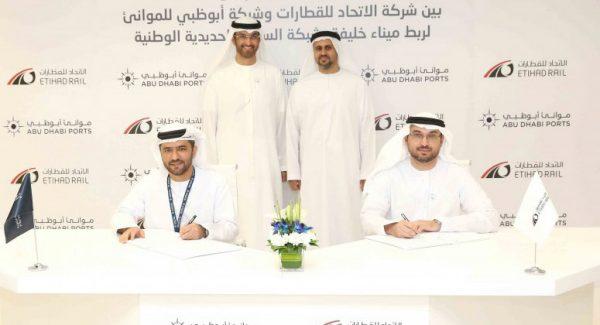 Etihad Rail, Abu Dhabi Ports sign agreement