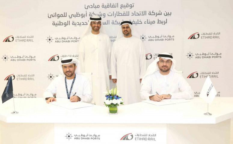 Etihad Rail, Abu Dhabi Ports sign agreement