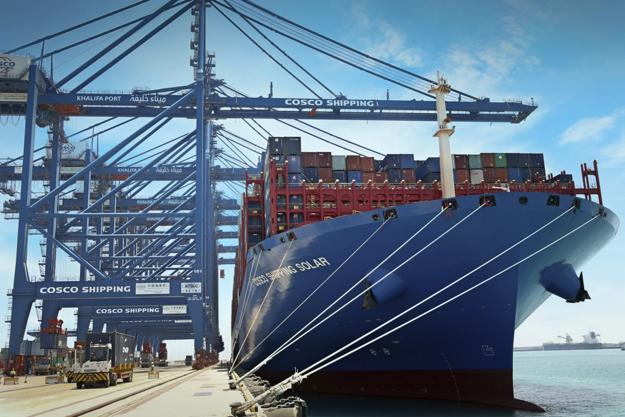 Khalifa Port cements its position as a global maritime hub with
