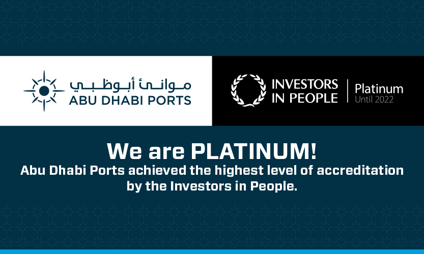 Abu Dhabi Ports | Integrating Industrial and Logistic Facilites