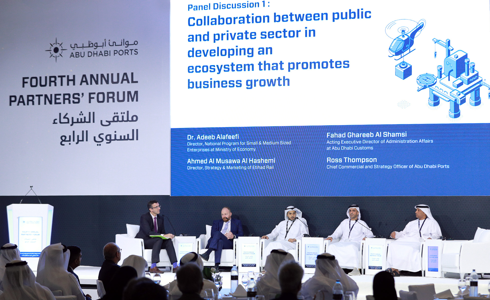Panel Discussion 1: Collaboration between public and private sector in developing an ecosystem that promotes business growth