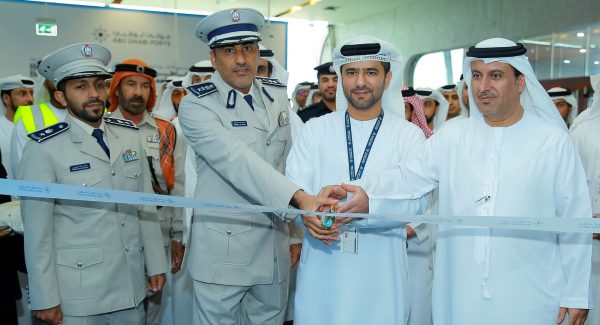 Abu Dhabi Ports hosts 3rd annual Health, Safety, and Environment Week