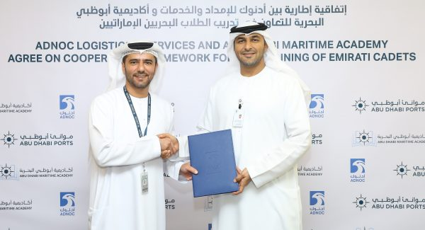 Abu Dhabi Maritime Academy and ADNOC Logistics & Services, Sign MoU to Offer Cadetships to Emirati Students