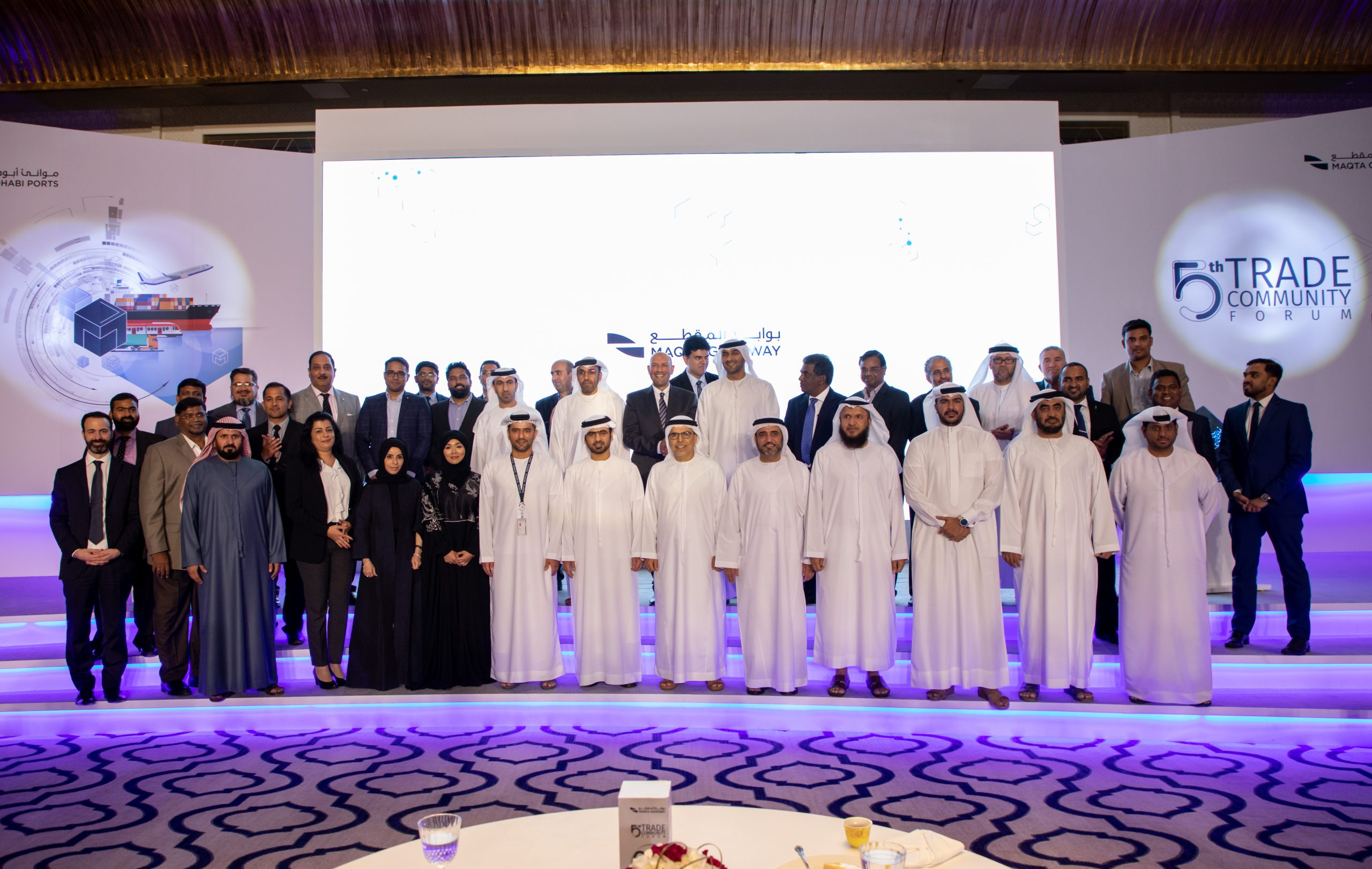 Maqta Gateway's New Online Marketplace Launched at 5th Digital Trade Community Forum