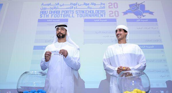 AD Ports football tournament 2020_draw