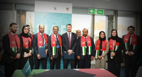 AD Ports & RA MOU Signing