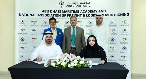 Freight--Logistics-MOU-Signing