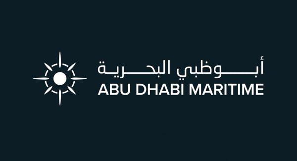 ADMaritime_logo